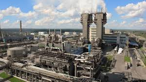 Three killed in a blast at Azot chemical plant in Perm Krai ...